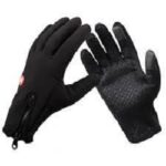 Guantes termicos decathlon Opinions online